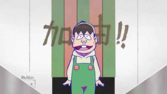 「おそ松さん」第3期 第1話感想 (93)