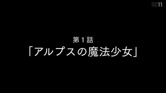 「ストライクウィッチーズ ROAD to BERLIN」3期 1話感想 (25)