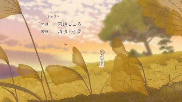 「夏目友人帳 伍」 (84)