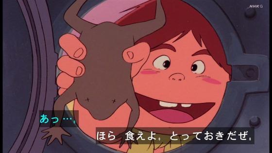 「未来少年コナン」第7話感想 (60)