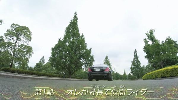「仮面ライダーゼロワン」第1話感想 (99)
