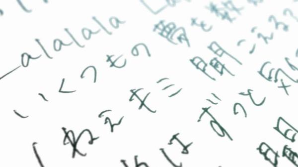 「BanG Dream!(バンドリ!)」8話 (47)
