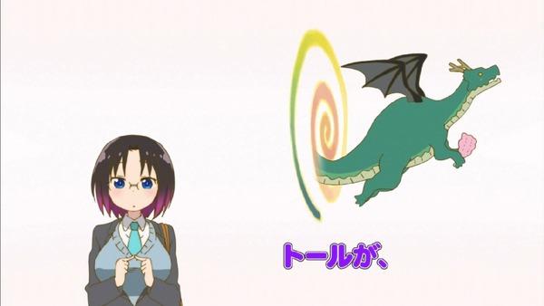 「小林さんちのメイドラゴン」8話 (44)