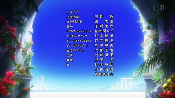 「とある魔術の禁書目録Ⅲ」3期 2話感想 (44)
