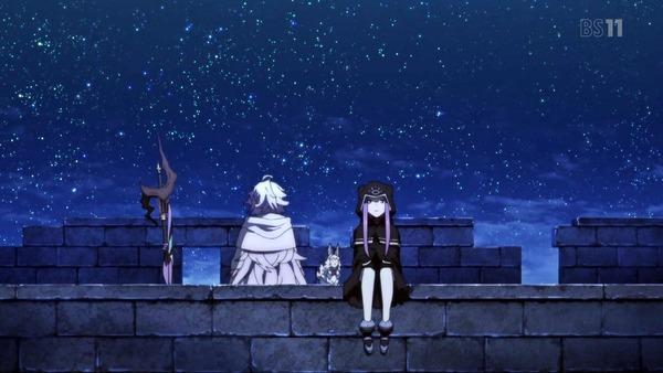 「FateGrand Order」FGO 7話感想  (26)