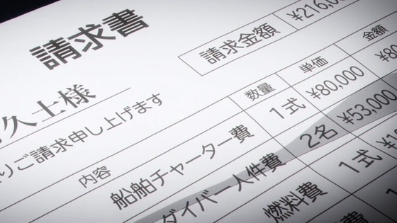 「かくしごと」第12話感想  (66)