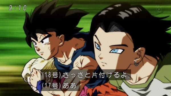 「ドラゴンボール超」118話 (16)