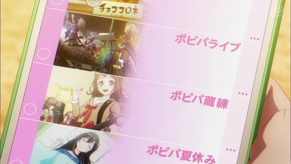 「BanG Dream!(バンドリ!)」3期 5話感想 画像 (58)