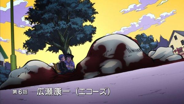 「ジョジョの奇妙な冒険 ダイヤモンドは砕けない」6話感想 (1)