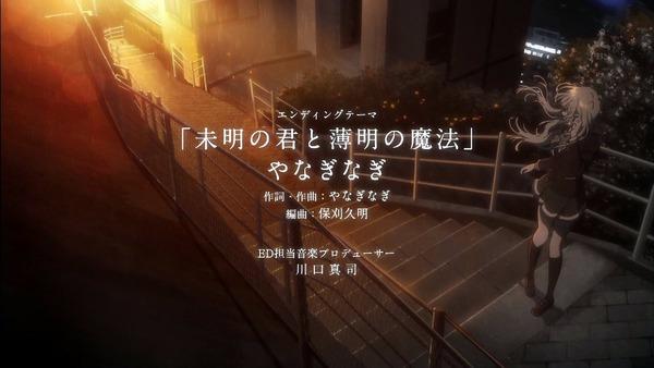 「色づく世界の明日から」2話感想 (54)