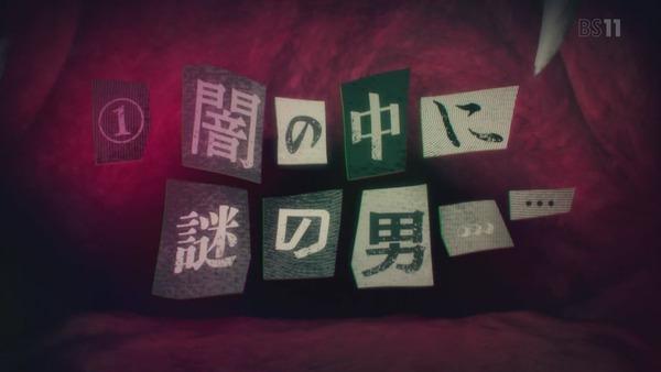 「ドロヘドロ」第12話感想 画像 (90)