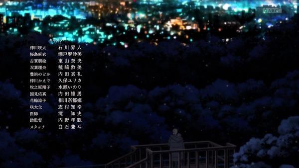 「青春ブタ野郎はバニーガール先輩の夢を見ない」13話感想 (92)
