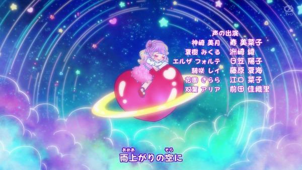 「アイカツオンパレード!」9話感想 (137)