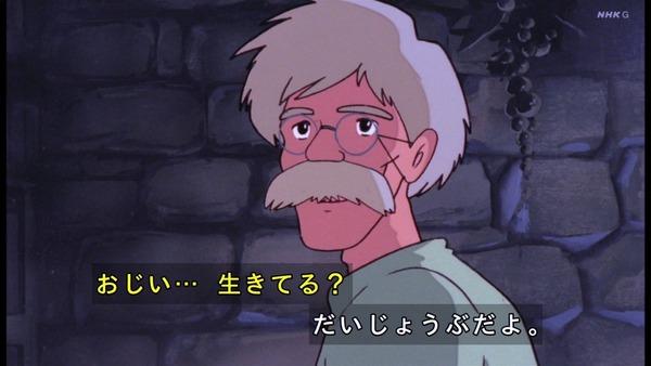 「未来少年コナン」第1話感想 画像 (85)