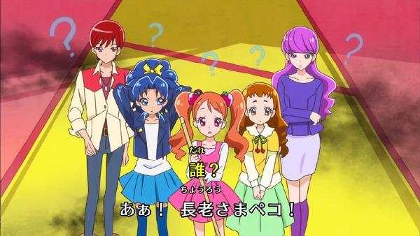 「キラキラ☆プリキュアアラモード」8話 (11)