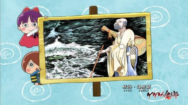 「ゲゲゲの鬼太郎」6期 16話感想 (19)