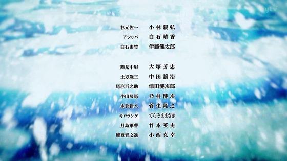 「ゴールデンカムイ」32話(3期 8話)感想 画像(実況まとめ) (112)