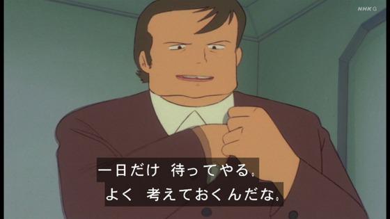 「未来少年コナン」第5話感想 (64)