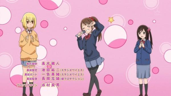 「ひとりぼっちの○○生活」2話感想 (7)