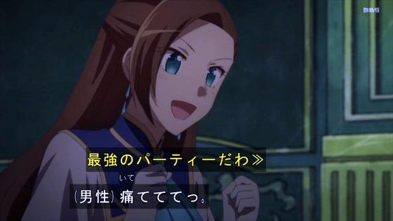 「はめふらX」2期 11話感想 (31)