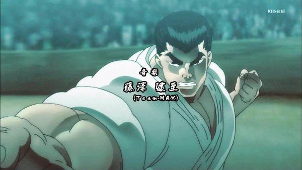 「バキ 最凶死刑囚編」1話感想 (19)