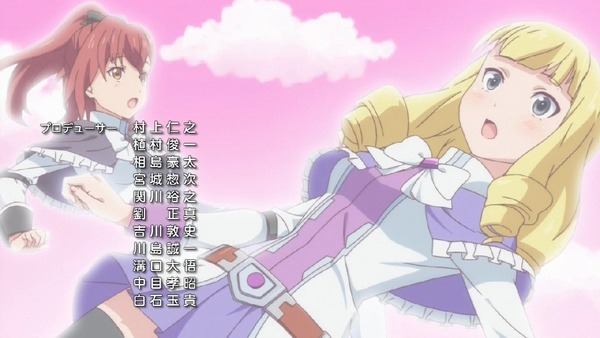 「アクションヒロイン チアフルーツ」2話 (13)