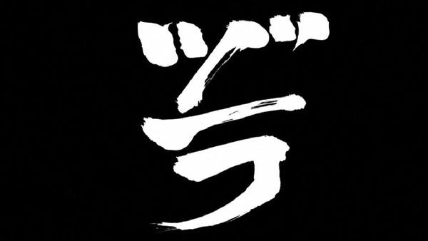 「銀魂」 (35)
