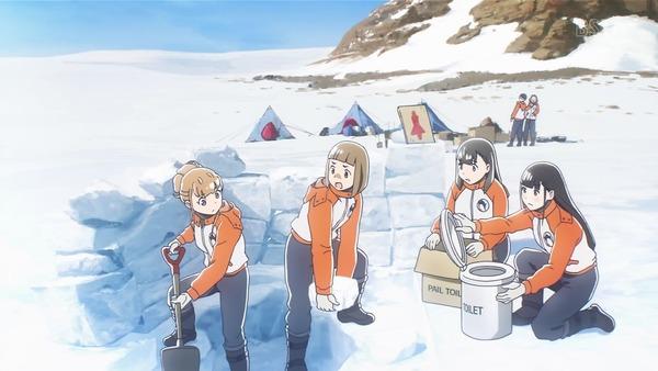 宇宙よりも遠い場所 氷