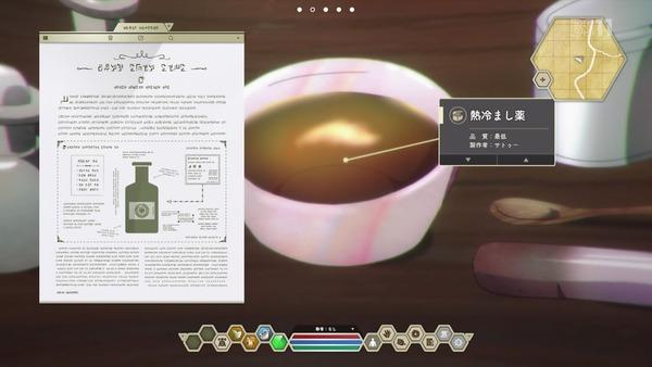 「デスマーチからはじまる異世界狂想曲」11話 (11)