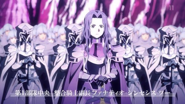 「SAOソードアート・オンライン」2期 6話感想 (8)