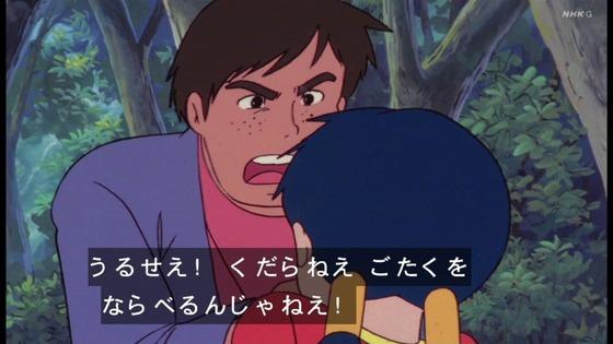 「未来少年コナン」第19話感想 画像  (99)