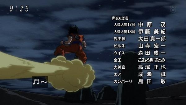 「ドラゴンボール超」120話 (40)