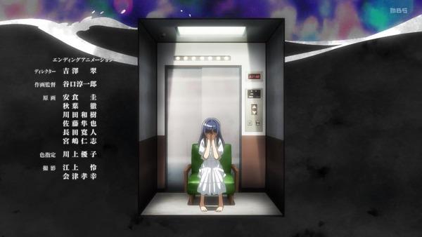 「マギアレコード」2話感想 画像  (45)