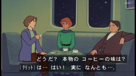 「未来少年コナン」第10話感想  (16)