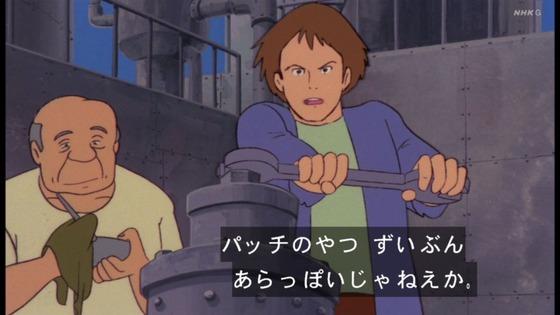 「未来少年コナン」第9話感想 (77)