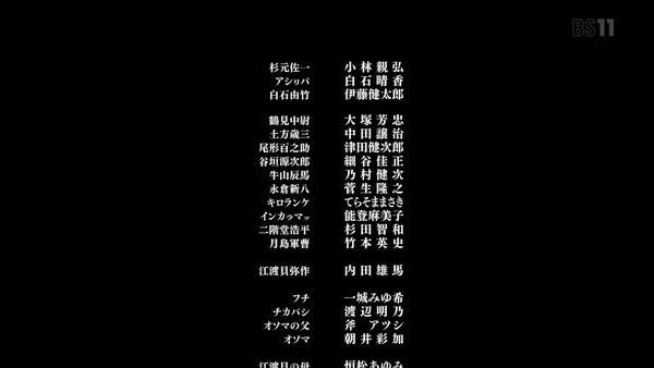 「ゴールデンカムイ」13話(2期 1話)感想 (122)