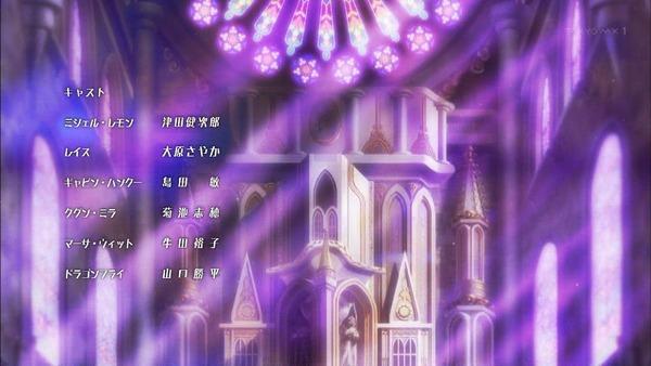 フルメタ4期 9話感想 (70)
