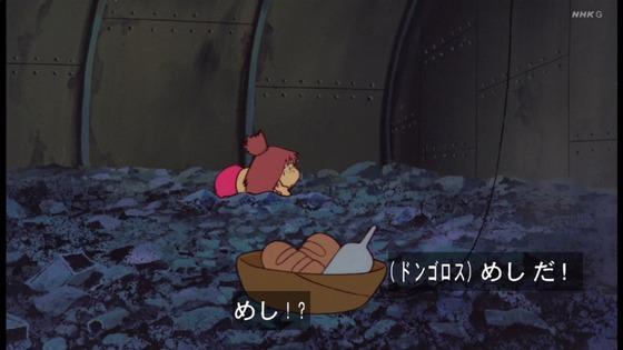「未来少年コナン」第4話感想 (51)