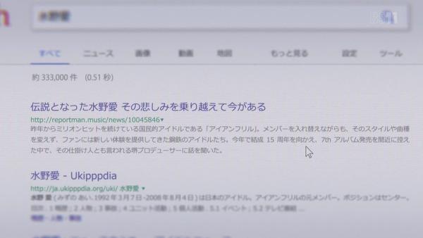 「ゾンビランドサガ」6話感想 (59)