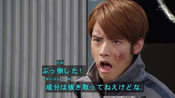 「仮面ライダービルド」10話 (21)