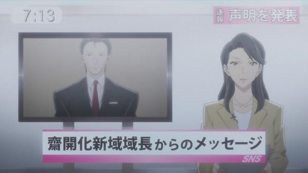 「バビロン」5話感想 (35)