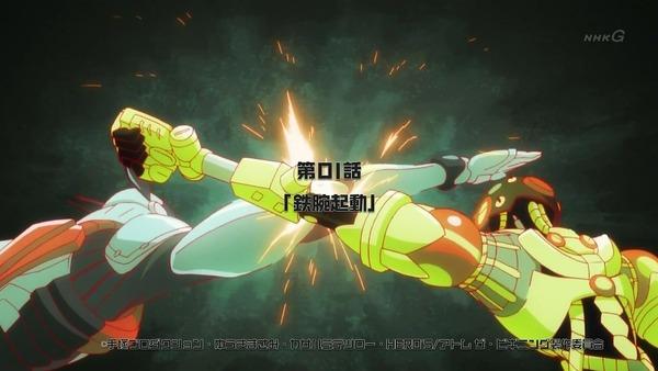 「アトム ザ・ビギニング」1話 (16)