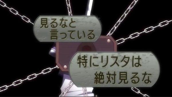 「慎重勇者」2話感想 (51)