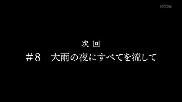 「青春ブタ野郎」7話感想  (123)