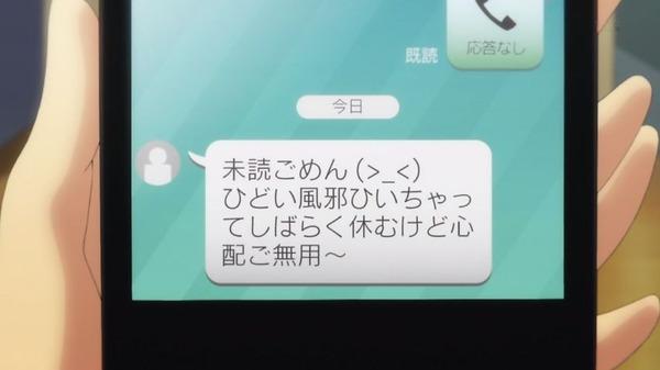 「Rewrite(リライト)」 (64)
