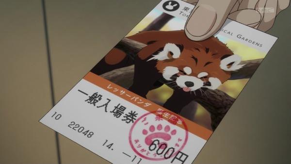 「青春ブタ野郎」12話感想 (110)
