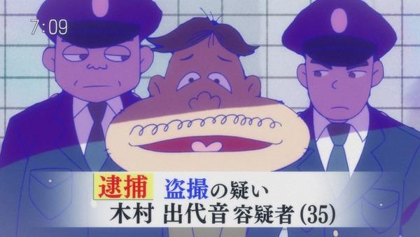 「おそ松さん」2期 23話 (26)