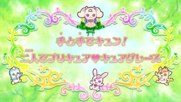 「ヒーリングっど♥プリキュア」1話感想 画像 (23)