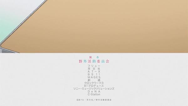 「へやキャン△」7話感想 画像  (36)