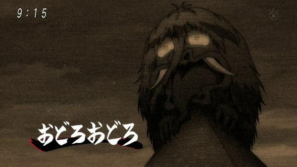 「ゲゲゲの鬼太郎」6期 43話感想 (20)